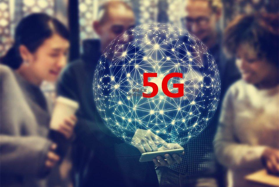 5G对实时数据市场意味着什么